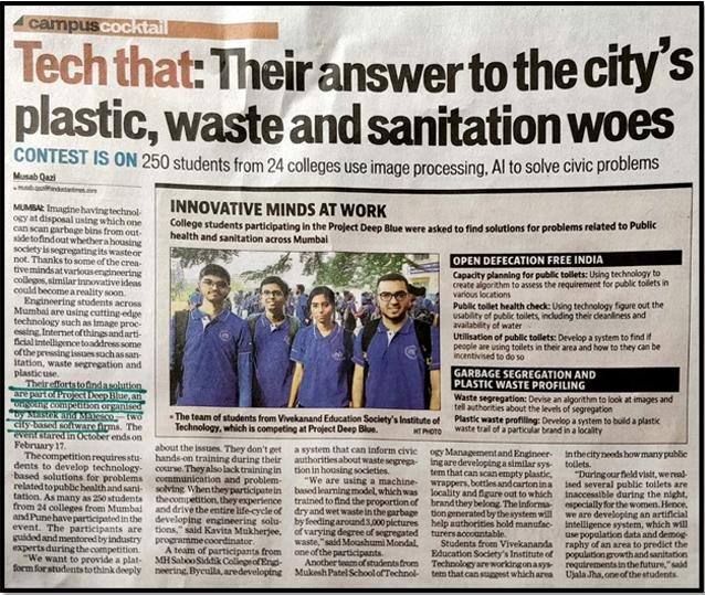 Hindustan Times,14th January 2019